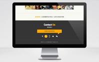创艺享网站设计建设制作