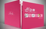 创艺享精装册纪念册设计制作